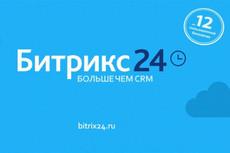 Создам логотип для Вашего проекта 23 - kwork.ru
