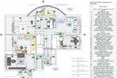 Сделаю 2 варианта планировки вашей квартиры или дома 12 - kwork.ru