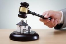 Юрист, взаимодействие с судебными приставами, принудительное взыскание 6 - kwork.ru