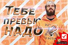 Разработаю 3 постовых баннера для рекламы ВКонтакте 171 - kwork.ru