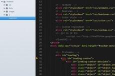 Доработка и корректировка верстки HTML, CSS, JS 88 - kwork.ru