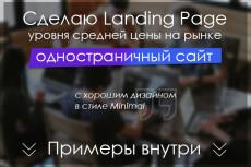Установлю плагин на WordPress 3 - kwork.ru