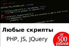 Парсинг товаров интернет магазинов 9 - kwork.ru