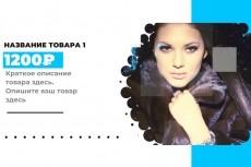 Сделаю видео баннер - шапку для соцсети Facebook с вашим лого 50 - kwork.ru