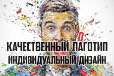 Дизайн плаката, афиши, постера 27 - kwork.ru