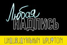 Сделаю обложку, hero image баннер, фон на сайт 16 - kwork.ru