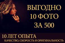 Продам картинки для соц сетей 8 - kwork.ru