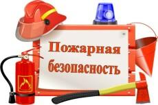 Юридическая консультация 6 - kwork.ru