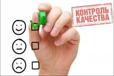 Сниму 10 отчетов по словам (по сайтам) 9 - kwork.ru