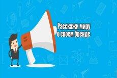 Придумаю название для компании 22 - kwork.ru