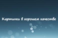 Отправлю 100 цитат, стихов и т.д в картинках для постов в группе 19 - kwork.ru