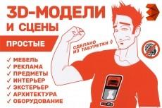 Объекты в magicavoxel 11 - kwork.ru