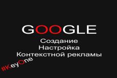 Сайт за час 7 - kwork.ru