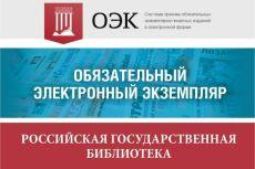 Верстка газеты 22 - kwork.ru
