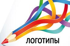 Сделаю логотип для вашей группы или компании 14 - kwork.ru