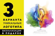 Логотипы, в программе cinema4D и Photoshop 69 - kwork.ru