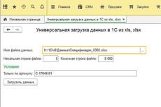 Автоматизирую бизнес-процессы в excel макросами на VBA 106 - kwork.ru