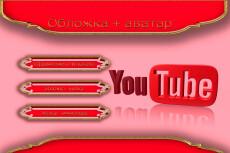 Обложка в контакте 27 - kwork.ru