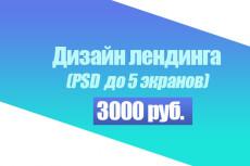Разработка логотипов 22 - kwork.ru