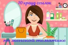 Поставлю 10 ссылок на разных каналах YouTube 9 - kwork.ru