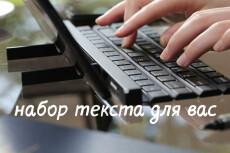 Составлю тестовое задание 3 - kwork.ru