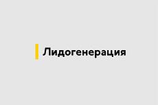 Обложки для актуальных сториз. Вечные сториз 35 - kwork.ru