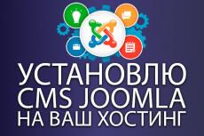 Профессиональное оформление Вашего instagram аккаунта 23 - kwork.ru
