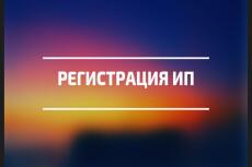 Составление доверенности 8 - kwork.ru
