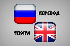 Сведу музыку любого направления 21 - kwork.ru