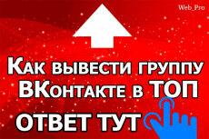 Для SEO правильный Robots. txt и Sitemap. xml 12 - kwork.ru