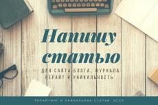 Оформление работ по ГОСТ 14 - kwork.ru