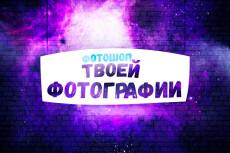 Оформление Групп в ВКонтакте 18 - kwork.ru