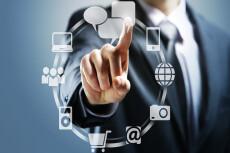 Дам 100 % работающие советы по интернет-маркетингу, запишу на видео 23 - kwork.ru