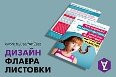 Создам стикеры 15 - kwork.ru