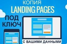 Сервис фриланс-услуг 15 - kwork.ru