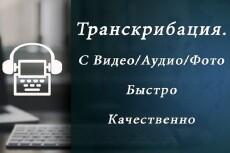 Составляю любые юридические документы 15 - kwork.ru