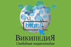 Ссылки Инстаграм компаний по любому виду деятельности 19 - kwork.ru