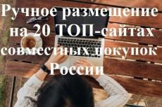 Реклама и PR 21 - kwork.ru