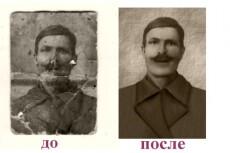Портрет на память - отредактирую 2 фото для портрета 3 - kwork.ru
