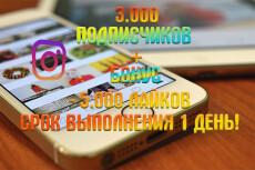 Сделаю 3 варианта логотипа, на любой вкус и цвет 24 - kwork.ru