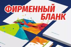 Оформление вашей группы ВКонтакте 39 - kwork.ru