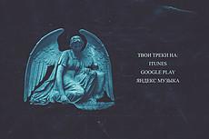 Графическое оформление группы Вконтакте 34 - kwork.ru