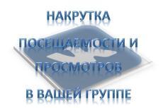 50 комментариев ВК 5 - kwork.ru