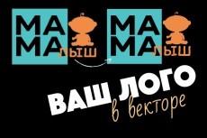 Создам логотип для вашей компании 9 - kwork.ru
