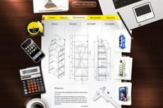 Разработка прототипа одного экрана 50 - kwork.ru