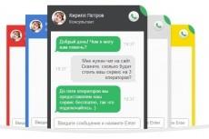 Менеджер по рекламе 3 - kwork.ru
