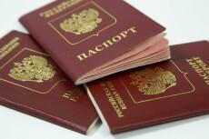Путешествия и туризм 14 - kwork.ru