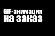 Сделаю 5 артов из фотографии 13 - kwork.ru