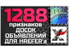 E-Mail база ресторанов России. 14758 адресов 6 - kwork.ru