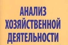 Прослушка и анализ звонков менеджеров по продажам 10 - kwork.ru